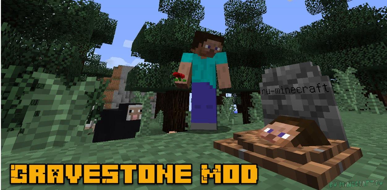 Gravestone Mod for Minecraft 1.14.4