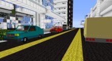 Saracalia's City Mod for Minecraft 1.12.2