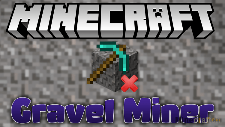 Gravel Miner Mod for Minecraft 1.15.2/1.15.1