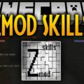 ZmodSkills Mod for Minecraft 1.16.2/1.16.1/1.15.2