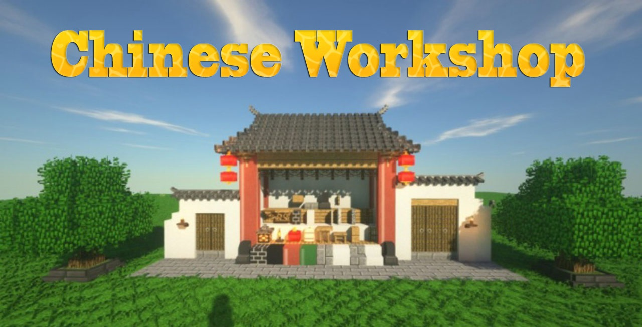 ChineseWorkshop Mod for Minecraft 1.16.3/1.16.2/1.16.1