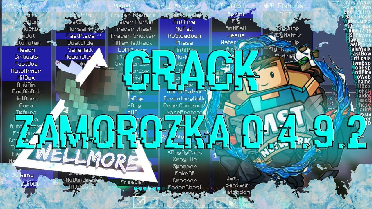 Hacked client Minecraft 1.17