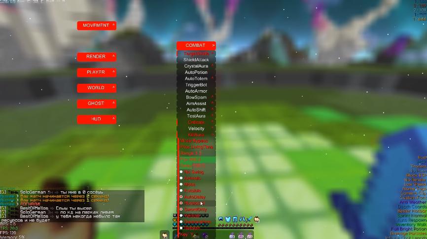 pvp hack Minecraft